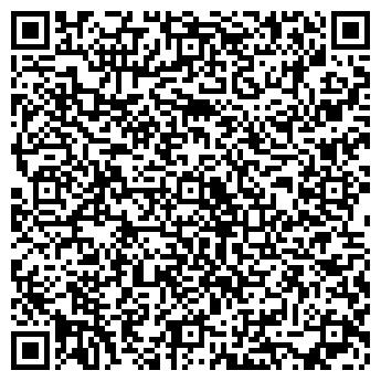 """QR-код с контактной информацией организации Субъект предпринимательской деятельности Компания """"Vit интерьер"""""""