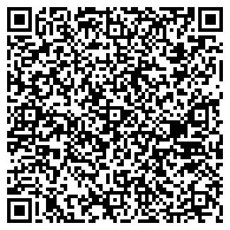 QR-код с контактной информацией организации Субъект предпринимательской деятельности ИП Буяк