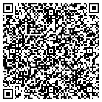 """QR-код с контактной информацией организации Общество с ограниченной ответственностью ООО""""Роял"""""""