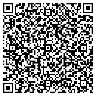 QR-код с контактной информацией организации BiSMaster