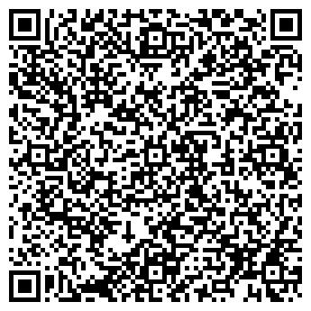 QR-код с контактной информацией организации ПОТОЛКОФФ