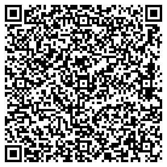 QR-код с контактной информацией организации Общество с ограниченной ответственностью Приормастер ООО