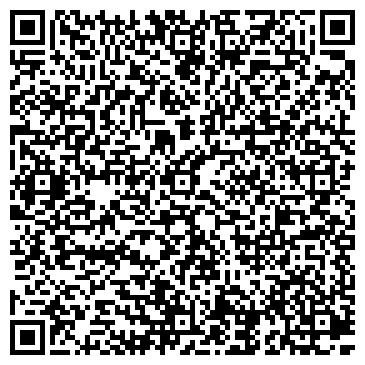 """QR-код с контактной информацией организации ООО """"УниверсалСтройАльянс"""""""