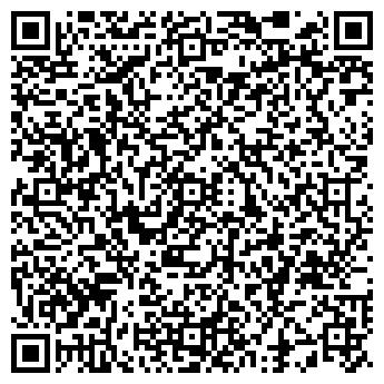 """QR-код с контактной информацией организации ТОО """"SAFE Contract"""""""