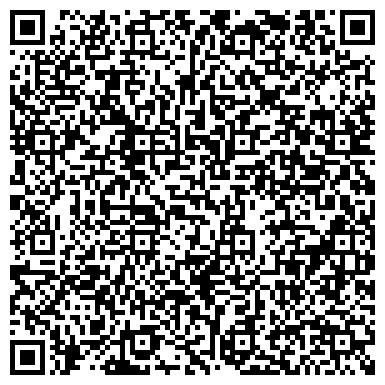 """QR-код с контактной информацией организации Частное предприятие ИП """"Алдамжаров У.М."""""""