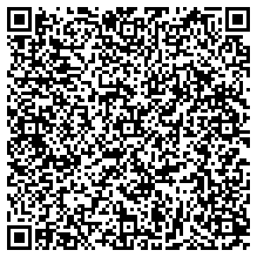 """QR-код с контактной информацией организации ТОО """"Подвесные Потолки ПП"""""""