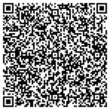 """QR-код с контактной информацией организации ТОО """"Территория Дизайна"""""""