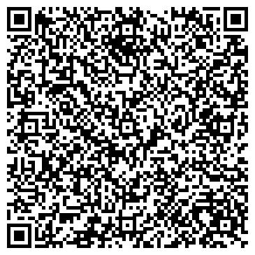 """QR-код с контактной информацией организации Другая ТОО """"Технолюкс Комплект Трейд"""""""