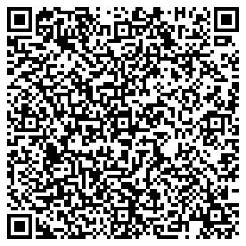 """QR-код с контактной информацией организации """"НиМБо"""""""