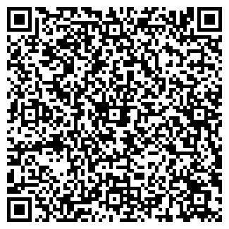 QR-код с контактной информацией организации ЛЮКСАЛОН Плюс