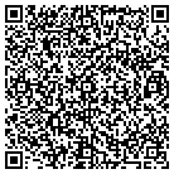 """QR-код с контактной информацией организации Другая ТОО """"Эльбрус-М"""""""