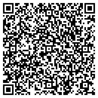 QR-код с контактной информацией организации DWS