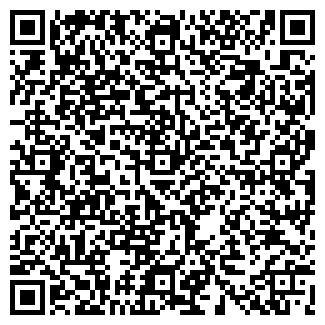 QR-код с контактной информацией организации Эквита