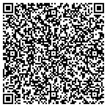 QR-код с контактной информацией организации Стекломикс
