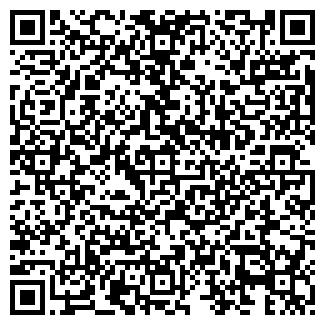 QR-код с контактной информацией организации Стиль+