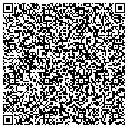 QR-код с контактной информацией организации Мирор Стайл - натяжные потолки, фотопечать на натяжных потолках, натяжные стены