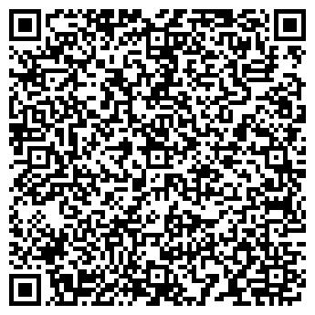 QR-код с контактной информацией организации Опора ремонта