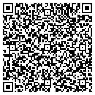 QR-код с контактной информацией организации Общество с ограниченной ответственностью Интерлинк