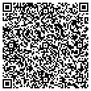 QR-код с контактной информацией организации Вафор, ЧУП