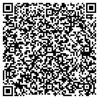 QR-код с контактной информацией организации Брэйн плюс НП, ООО