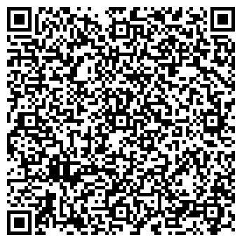 QR-код с контактной информацией организации Делюкс-строй, ЧТПУ