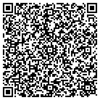 QR-код с контактной информацией организации Роял, ООО