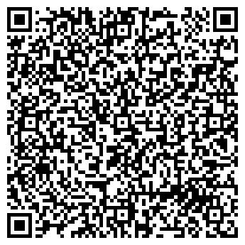QR-код с контактной информацией организации Инсера-Стиль, АО