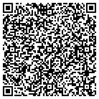 QR-код с контактной информацией организации Лида Гранд