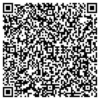 QR-код с контактной информацией организации Арена-Строй