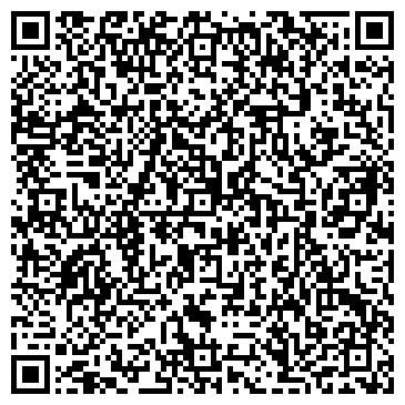QR-код с контактной информацией организации Алтеза (Alteza), ООО