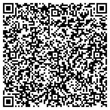 QR-код с контактной информацией организации Климчук А., ИП