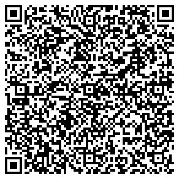 QR-код с контактной информацией организации Алексеев А. Ю., ИП
