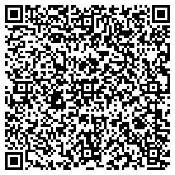 """QR-код с контактной информацией организации Общество с ограниченной ответственностью ООО""""Билдинг Солюшнс"""""""