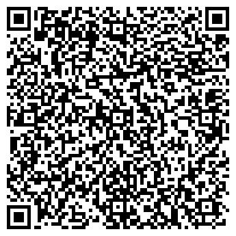 QR-код с контактной информацией организации Аксинтерьер, ООО