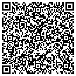 QR-код с контактной информацией организации CRYSTAN, Частное предприятие