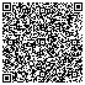 """QR-код с контактной информацией организации """"Регион Донбасса"""""""