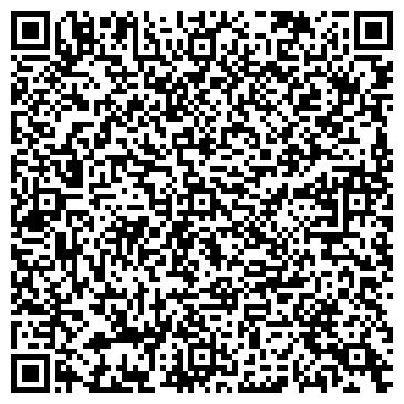 """QR-код с контактной информацией организации ЧП """"Мовчан С.В."""""""