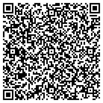 """QR-код с контактной информацией организации OOO """"Эдванс Сервис"""""""