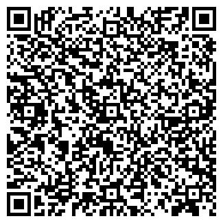 QR-код с контактной информацией организации СПД ЧЕНЬ