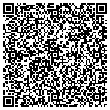 QR-код с контактной информацией организации Общество с ограниченной ответственностью АЛЬТАВИРА ООО