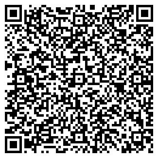 QR-код с контактной информацией организации Альфа мал