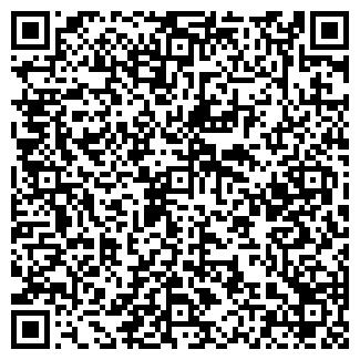 QR-код с контактной информацией организации Общество с ограниченной ответственностью Advance Service