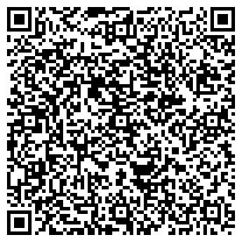 QR-код с контактной информацией организации СПД Павленко