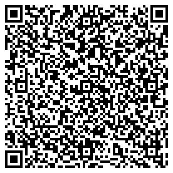 QR-код с контактной информацией организации Спец Строй