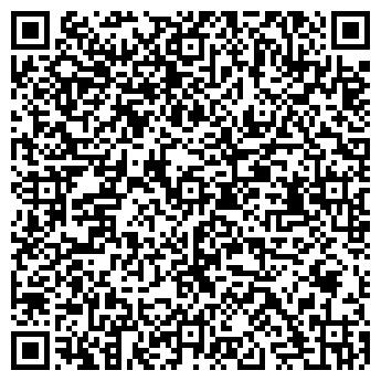 QR-код с контактной информацией организации СТЕЙК-ХАУЗ