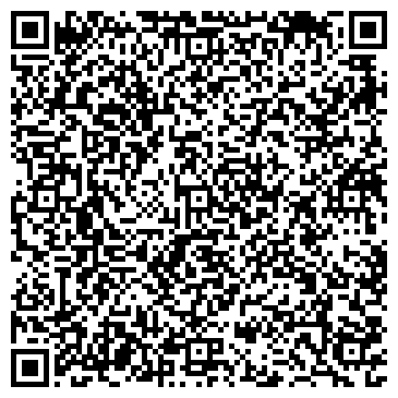 """QR-код с контактной информацией организации Общество с ограниченной ответственностью ООО """"Ситистрой"""""""