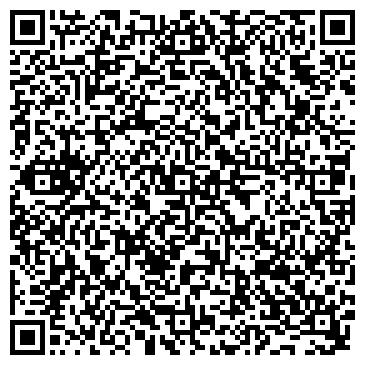 """QR-код с контактной информацией организации Частное предприятие Интернет-магазин """"Стройбаза"""""""