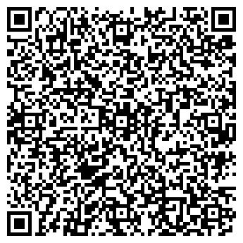 """QR-код с контактной информацией организации Общество с ограниченной ответственностью ООО """"Полибуд"""""""