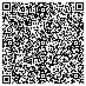 """QR-код с контактной информацией организации ЧП """"Деревянный стиль"""""""