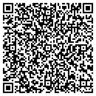 QR-код с контактной информацией организации Парис